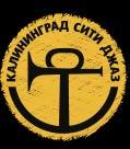 Kaliningrad Jazz Logo