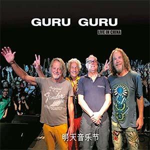 Guru Guru - Live in China