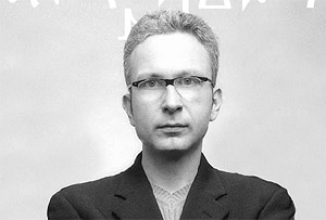 Christopher Dell - Finalist Neuer Deutscher Jazzpreis 2012