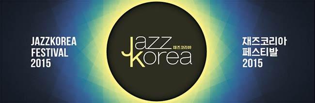 Logo Jazz Korea Festival 2015